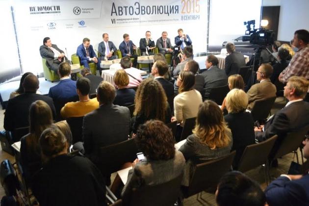 В Калуге открылся международный форум  «АвтоЭволюция 2015»