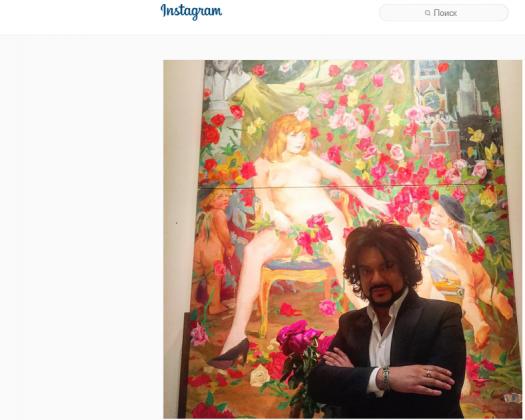 Киркоров опубликовал картину обнаженной Пугачевой  Скриншот instagram.com