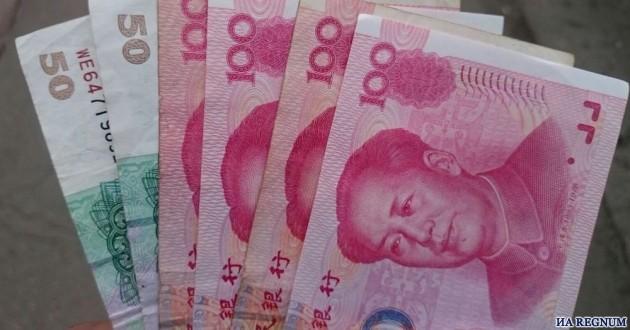 Международные резервы РФ должны быть номинированы в юанях