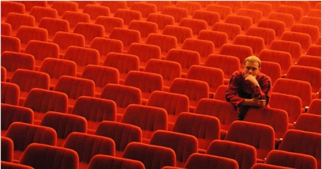 Одинокий зритель.