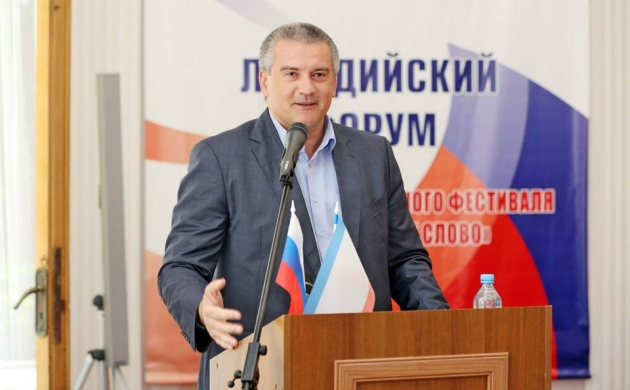 Сергей Аксенов. © SovetMinistrov/Facebook