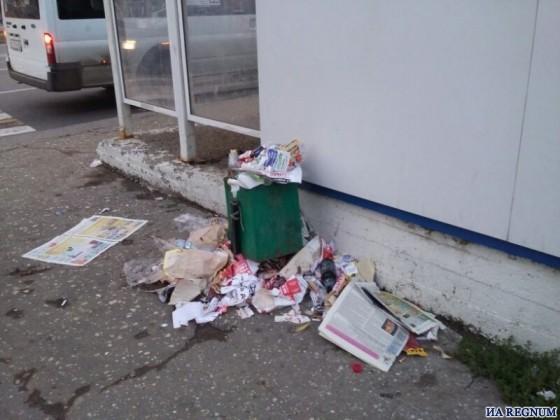 Предвыборный мусор