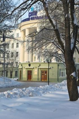 Северный (Арктический) федеральный университет имени М. В. Ломоносова