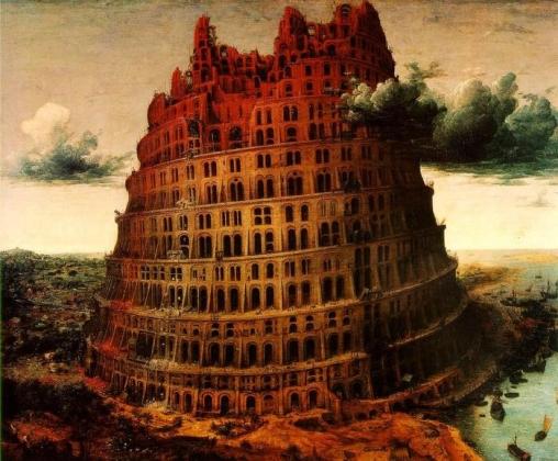 Питер Брейгель старший. Вавилонская башня. 1563