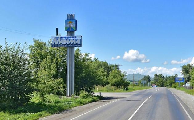 Фото: gorno-altaisk.info