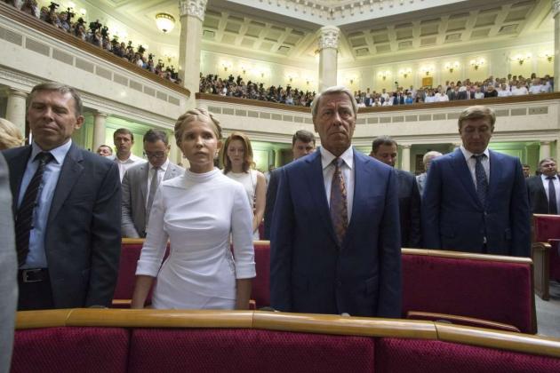 Фракция партии Тимошенко может покинуть Верховную раду— депутат
