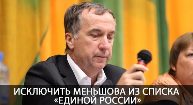 Местные выборы в Подмосковье: кандидатов снимают— добровольно и по суду