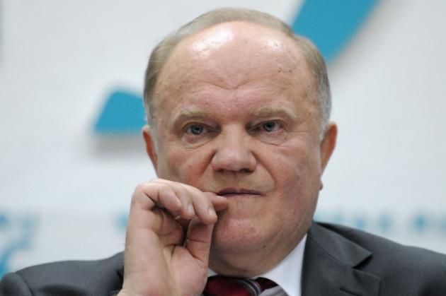 Зюганов не дал ответа на вопрос об украденном названии гуманитарной акции - ИА REGNUM