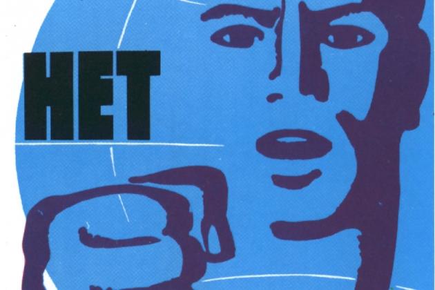 Плакат «Нет гонке вооружений!» (фрагмент).