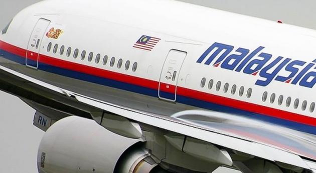 Закулисный торг: малайзийский Boeing MH17 год спустя