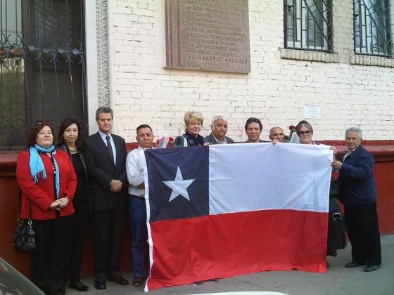 Церемония памяти жертв военного переворота в Чили. Москва 11 сентября 2015 года. Иллюстрация kprf.ru