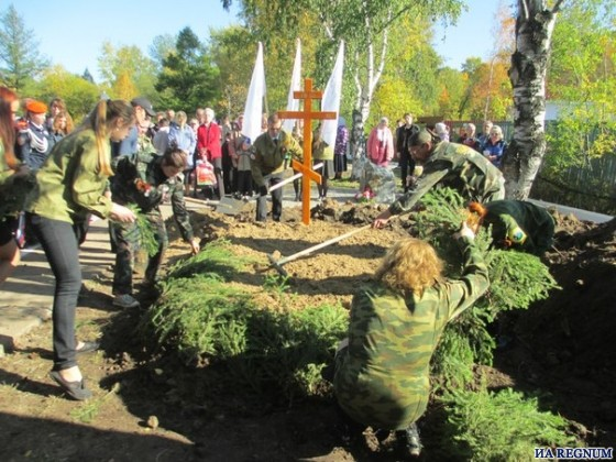 Останки 145 бойцов советско-финской войны захоронили в Архангельске