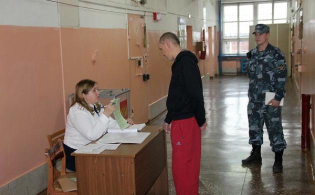 Голосование в учреждении исполнения наказаний. Фото: 42.fsin.su
