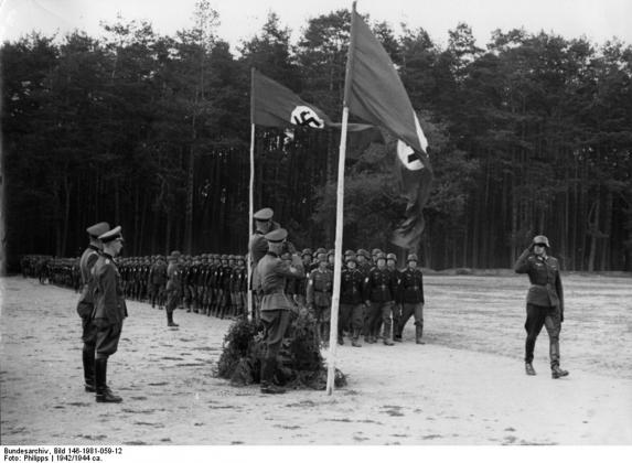 «Идель-Урал» в Татарстане: с чего начинается героизация нацизма