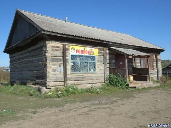 Закрытый магазин Родной в Шатоболе