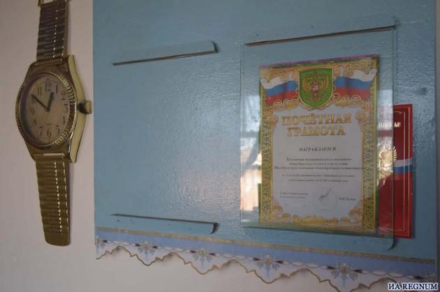 Шатобольская школа