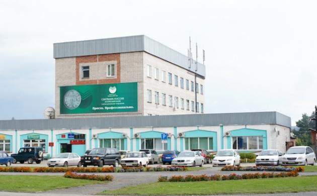 Представители двух КПРФ будут заседать в сельсовете на Алтае