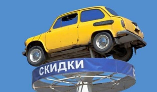 Изображение: spbvoditel.ru