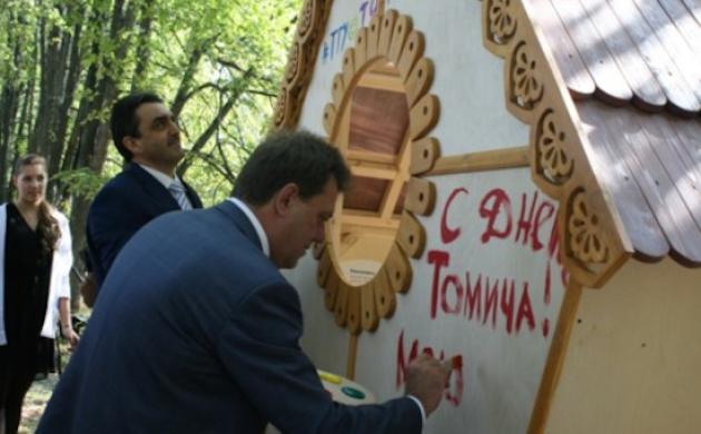 Результаты Томска отличаются от средних по Сибири. Фото: admin.tomsk.ru