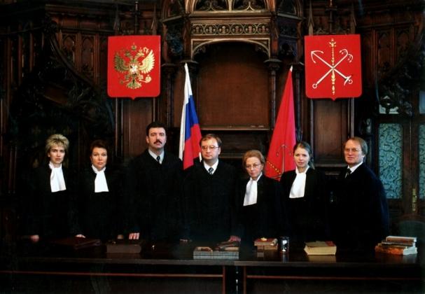 Первый состав Уставного суда Санкт-Петербурга. Изображение: spbustavsud.ru