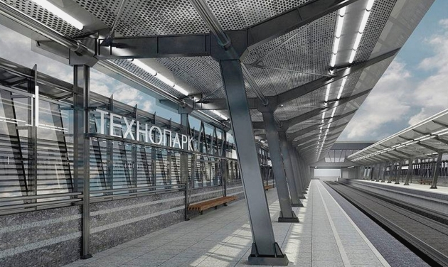 Станция Технопарк.