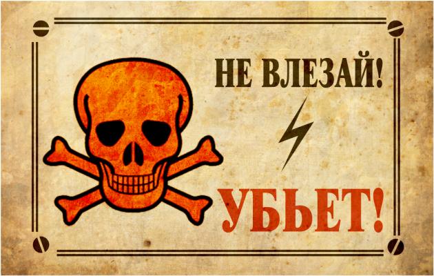 Энергетическое самоубийство: зачем Прибалтике собственные электростанции?