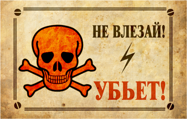 Иллюстрация: in-studio.ru