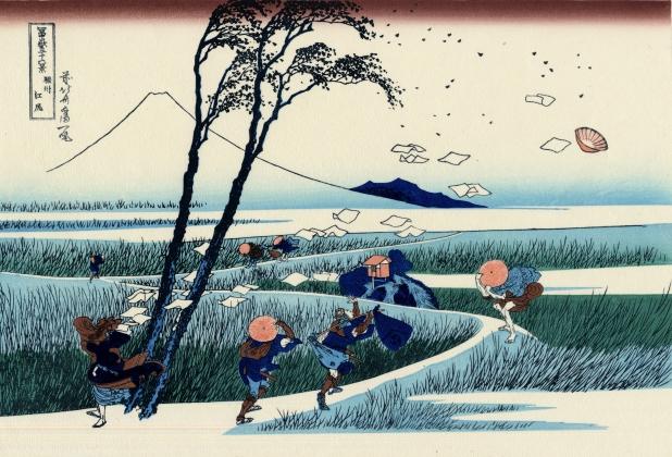 «Кто посеет ветер, пожнет бурю». Бухта Эдзири в провинции Сунсю (около 1930 г)