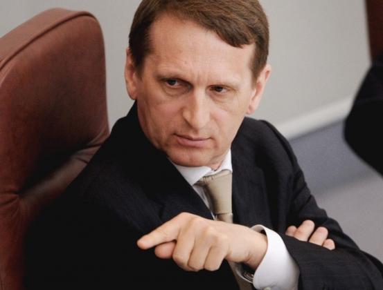 Спикер Госдумы Сергей Нарышкин.