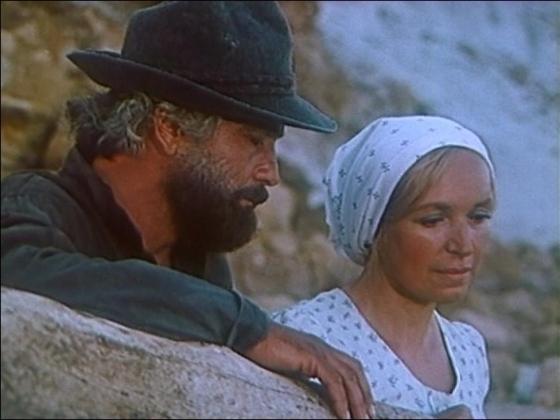 Цитата из фильма «Цыган» (реж. А. Бланк, 1979)