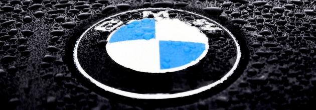 Глава BMW попал в больницу с подозрением на инсульт