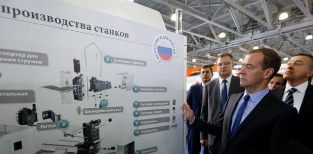 Глава правительства РФ на выставке импортозамещения. сентябрь 2015