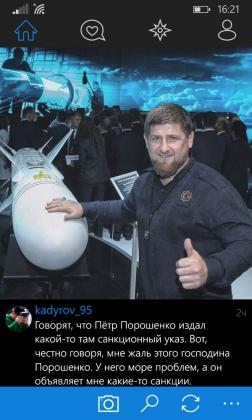 Скриншот записи в Instagram Рамзана Кадырова. instagram.com/kadyrov_95