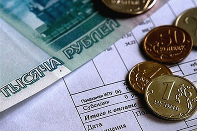 Чиновники в Пензенской области не платят взносы на капремонт