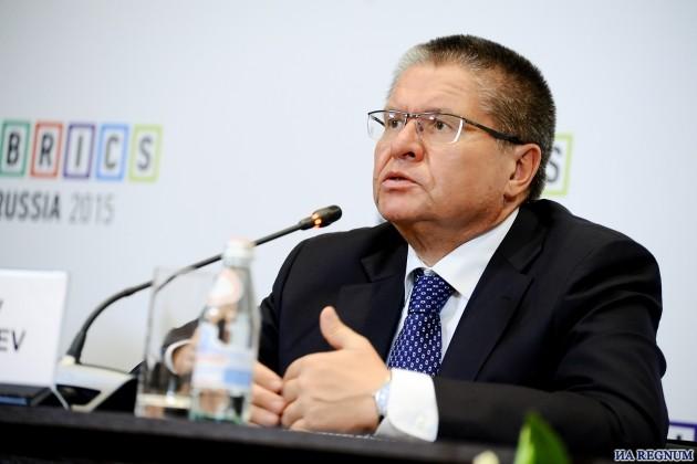 Улюкаев прогнозирует выход инфляции за порог в 12%
