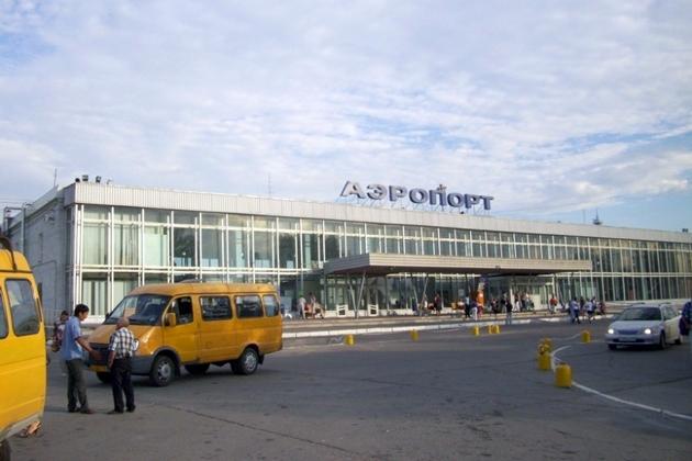 Аэропорт Перми.