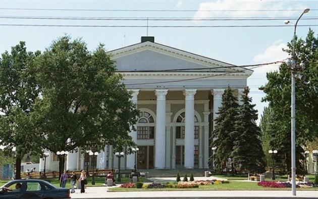 Музыкально-драматический театр. Донецк.