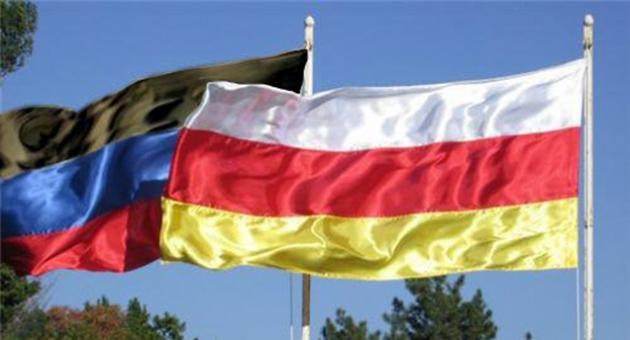 Флаги ДНР и Южной Осетии.