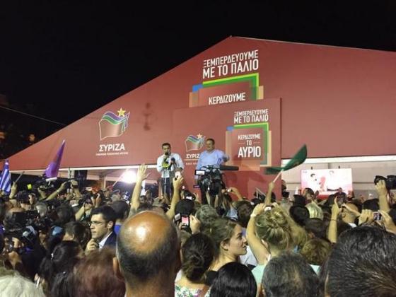 Партия Ципраса победила на выборах в Греции