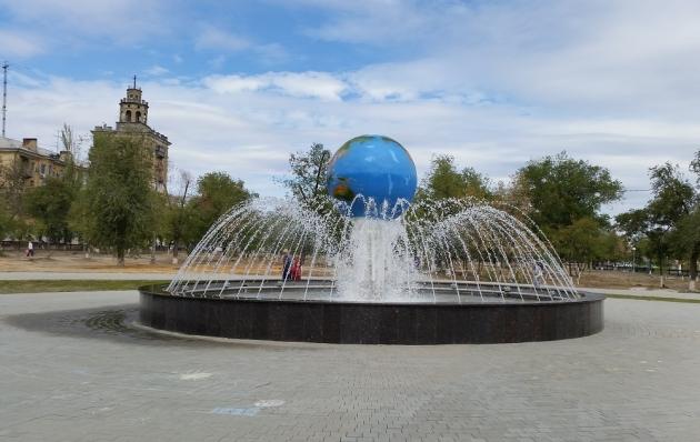 Фонтан «Земной шар» в Волгограде.