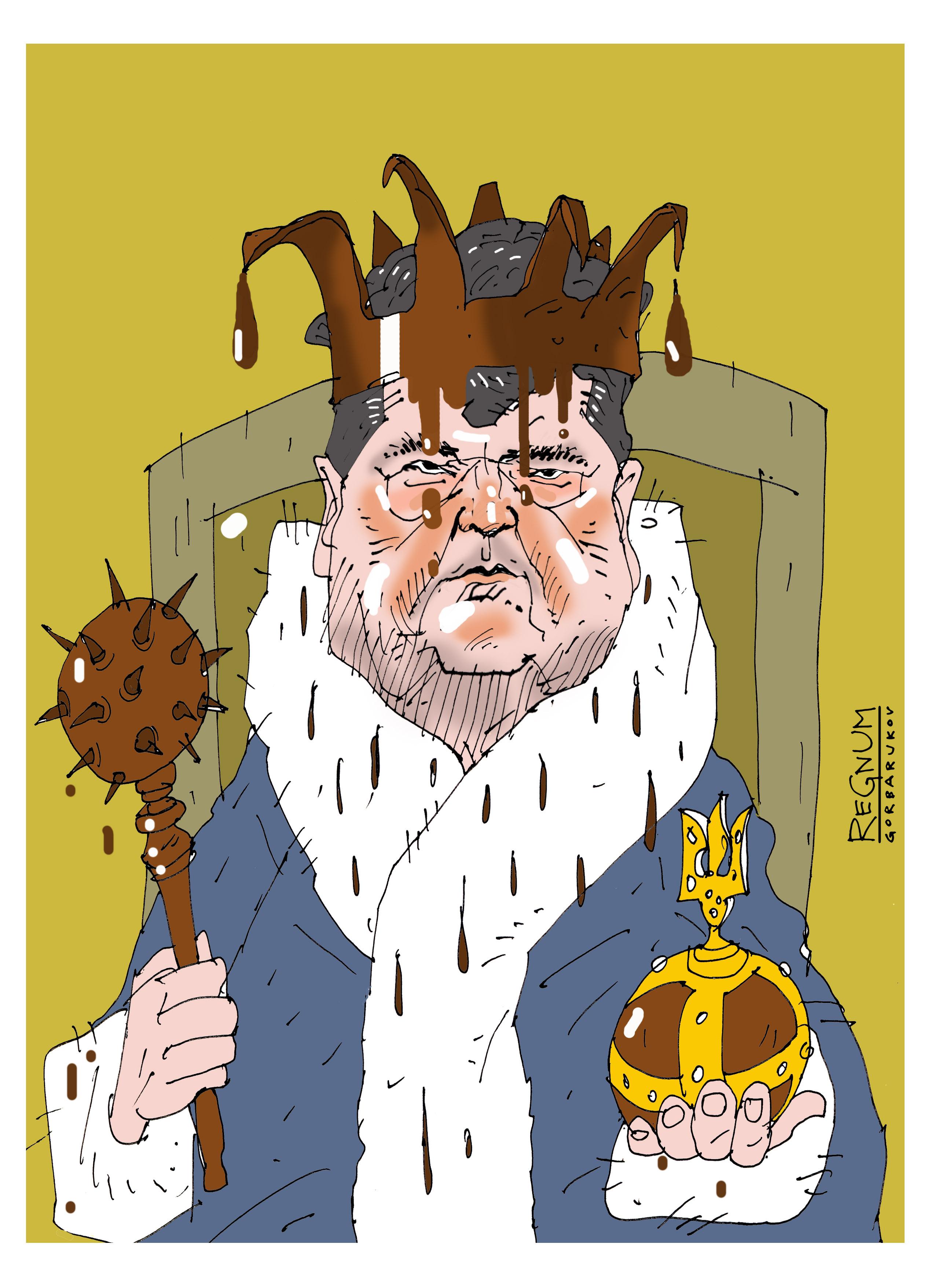 Шоколадный король.