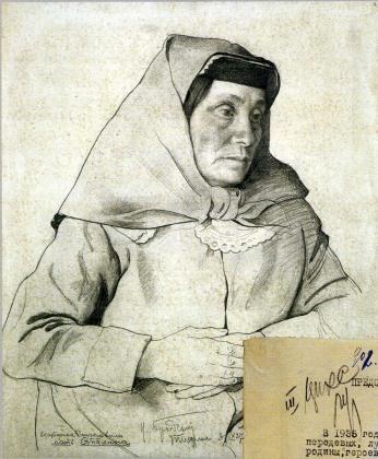 Исаак Бродский. Портрет матери Сталина Кеке Геладзе (1927)