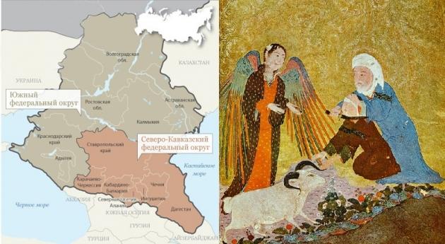 Карта СКФО. Картина «Жертвоприношение Ибрахима». Тимуридская антология, Шираз, 1410-11гг.