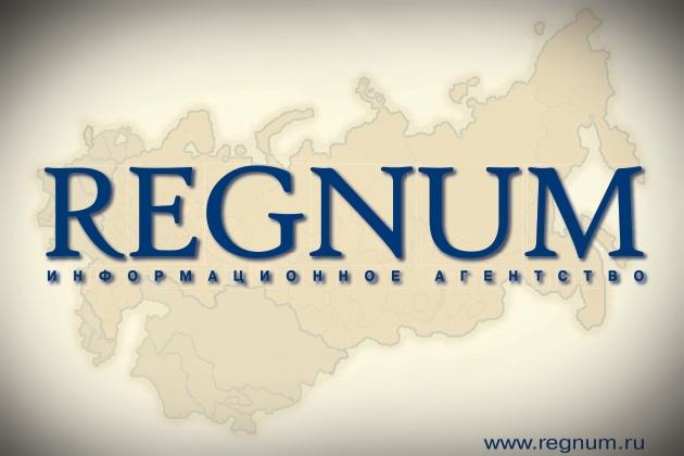 В ИА REGNUM пройдет круглый стол «Какая наука нужна России?»