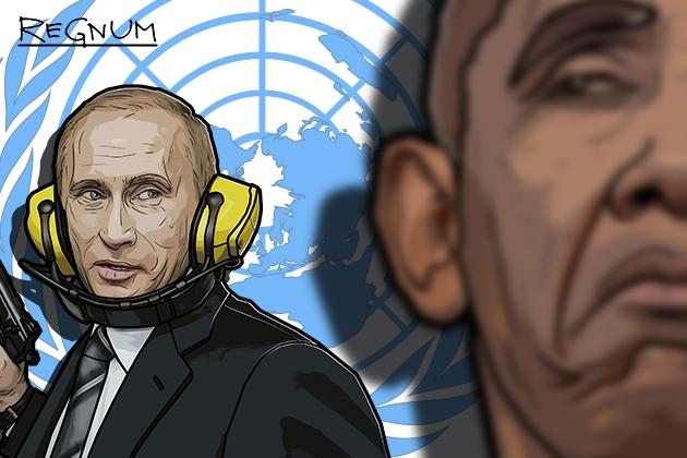 Владимир Путин и Барак Обама.