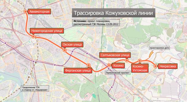 Собянин: Кожуховская линия московского метро откроется в 2017-2018 гг