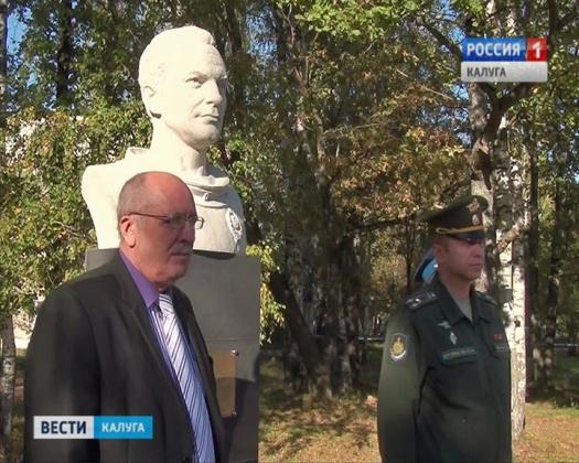 Открытие памятника Г.Титову в Малоярославце.