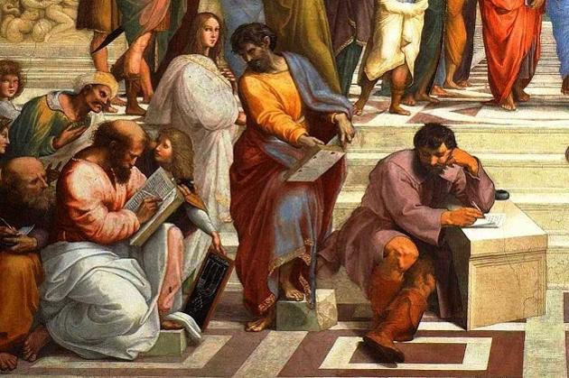 Рафаэль Санти. Афинская школа (фрагмент). 1511