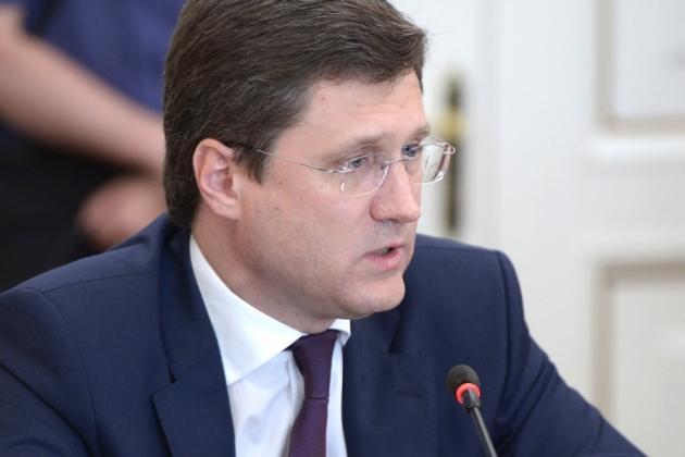 Новак: скидка на газ для Украины может составить $20 за 1000 кубометров