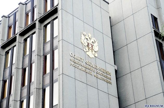Дальневосточный пул сенаторов сформирован в Совете Федерации